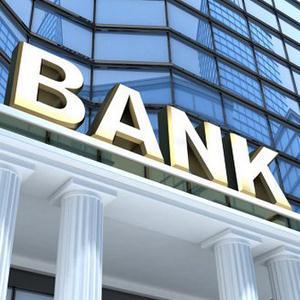 Банки Ивделя