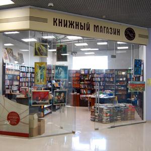 Книжные магазины Ивделя