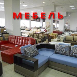 Магазины мебели Ивделя