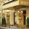 Гостиницы в Ивделе