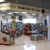Книжные магазины в Ивделе