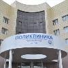 Поликлиники в Ивделе
